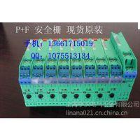 全新原装正品现货特价供应北极星编码器HSD351024PA4