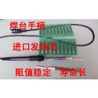 供应特价!白光 HAKKO 937数显焊台 恒温温控电烙铁 可调温防静电焊台