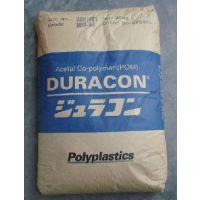 供应日本宝理碳纤增强高韧性热稳定耐磨损POM:CH-10,CH-15,CH-20