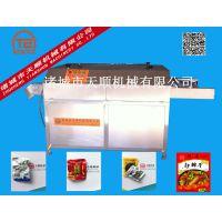 天顺牌TS-6800型即食食品真空包装袋沥水风干线(软包装袋去油清洗机)