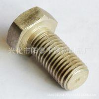 供应不锈钢螺丝 外六角螺栓 六方头螺杆 可加工定制