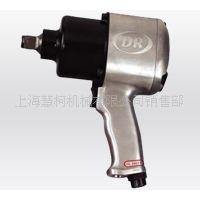 台湾博士DR气动扳手 DR-250P气动工具