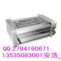 汇利牌 VSK-808电热烤炉连面火炉,无烟烧烤炉 烤肉机