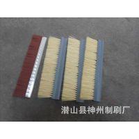 【厂家直销】各种规格型号剑麻条刷   铝合金条刷   尼龙排刷