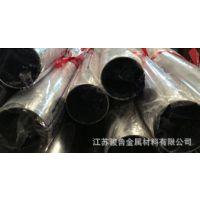 不锈钢装饰管厂家直销各种不锈钢装饰管无锡不锈钢装饰管行情