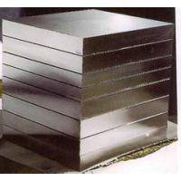 供应 德国葛利兹1.2379模具钢材 进口2379高耐磨高铬冷作模具钢
