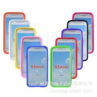 三星S5mini平面硅胶套 手机保护套 硅胶套 S5迷你 现货 多款颜色