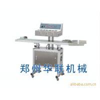 河南全自动晶体管风冷连续电磁感应铝箔封口机