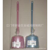 [厂家直销]HS-408荧光座马桶刷、清洁刷、厕所刷、刷子