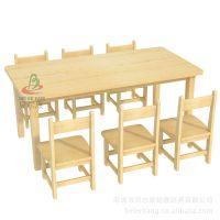 bek41-yz04 原木色长方桌 幼儿园课桌椅 实木桌椅生产厂图片