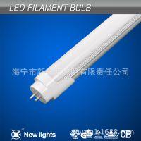 LED日光灯管 T8 LED灯管 6W 0.3米 质保2年 2835芯片