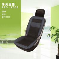 【2015畅销】汽车冷风坐垫?夏季汽车空调坐垫??汽车按摩坐垫