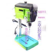 新款电动微型台钻 迷你多功能家用木工小型钻床 大功率 电钻工具