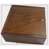 【10年工厂】订做红瑞徕藏茶茶叶盒 收藏普洱茶木盒包装 茶盒木质