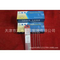 北京钨钼材料厂钨针北钨电极钨棒WC20氩弧焊 铈钨极150*2.4