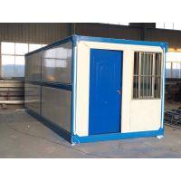【Container house】钢结构仓库折叠式房屋 折叠轻钢别墅