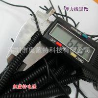 多芯 单绞弹黄线 PU弹簧线 高弹力弹弓线 东莞深圳弹簧线生产