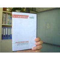 加油站管理系统-德利富加油站管理软件
