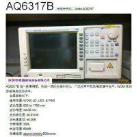 AQ6317BAQ6317B光谱分光仪