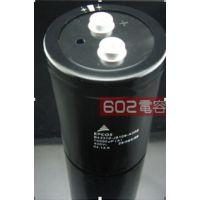 500V4400UF铝电解电容