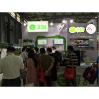 2016上海餐饮连锁加盟及数字化管理展览会