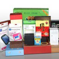 清松彩印承接中山市彩盒纸盒包装盒印刷制作业务