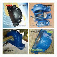 轴承座(DAFA) GZ2-240轴承座 图纸 图片 价格