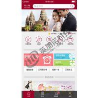 深圳iOSAPP开发,深圳IOS开发,深圳IOS开发外包公司