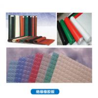 厂家直销绝缘胶垫 优质绝缘胶垫价格优惠