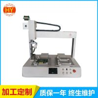双平台自动焊锡机 点焊/拖焊/圆弧焊各种焊锡机 自动机器人设备