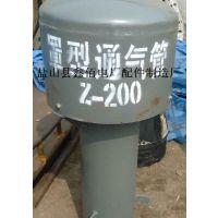 02S403罩型通气管生产厂家