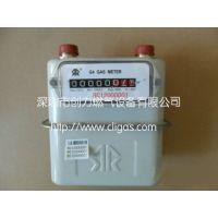 G2.5家用煤气表、国产天燃气流量表、G4液化气计量表