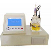 供应乐镤FA-WS-3100型全自动微量水分测定仪
