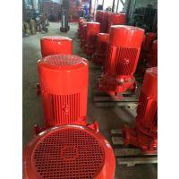 厂家店铺XBD12.5/50-150L江洋高扬程消防泵