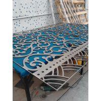 铝板拉丝镂空-铝板水切割加工、切割厂家批发价格