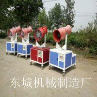 大范围厂区快速抑尘车 风送式遥控喷洒机 大型车载式高炮喷雾器