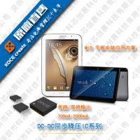 欣中芯IC 大批量供应iphone手机充电器其他IC