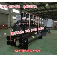 郑州水源热泵、郑州工业、家用水源热泵——江苏懿能达供应