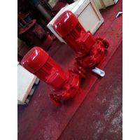 立式消防多级泵XBD6.3/50-150电动厂家批发。