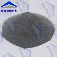 镍铬铝喷涂粉 NiCrAl 镍铬硅铝合金粉NiCrSiAl
