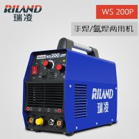 瑞凌WS-200P脉冲氩弧焊两用220V家用 便携式 逆变直流全功能氩弧/手工焊机