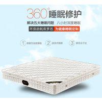 定制床垫厂家批发高档宾馆星级酒店弹簧床垫纯天然进口乳胶床垫