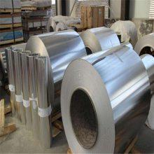 美国原装进口8011铝箔纸食品卫生级铝箔