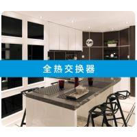 供应深圳专业大金中央空调维修 深圳哪里有维修大金中央空调的