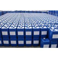 水处理化学品日用化学品添加剂HEDP
