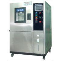 小型高温高湿试验箱厂家豪恩仪器
