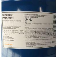 供应:八甲基环四硅氧烷(D4),道康宁D4(PMX-0244)
