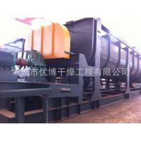 含油污泥干燥机双桨式干化机KJG-100优博干燥供应