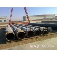 北京市政供热用直埋保温无缝管、每米28元—350