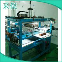 厂家供应 鼠标垫热转印烫金机器 热转印机器设备90